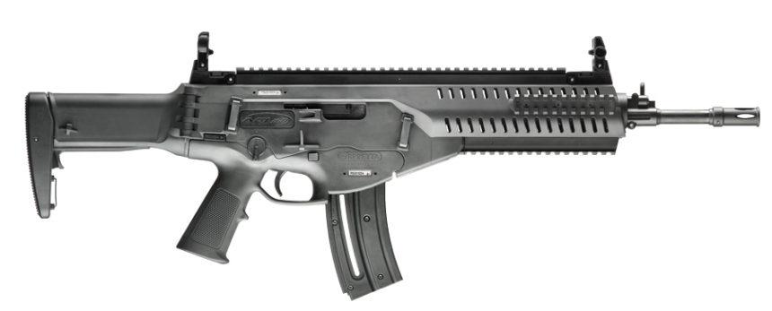 Romania: UMP will start producing ARX 160 weapons